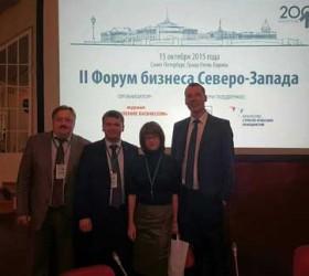 II Форум бизнеса Северо-Запада