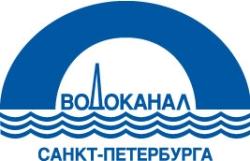 Стратегический партнер Форума – ГУП «Водоканал Санкт-Петербурга»