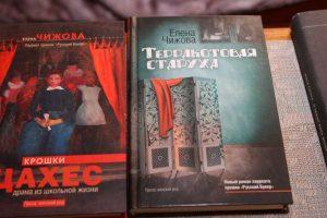 В Российской художественной литературе пока что (не хочется сглазить) нет цензуры. Можно делать то, что считаешь нужным (Чтобы увеличить, кликните на фото)
